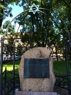 Commemorative Memorial in Honor of Krakow Jews Killed In Holocaust