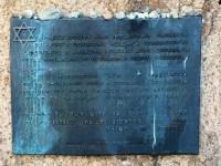 Commemorative Memorial in Honor of Krakow Jews Killed In Holocaust