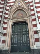Santuario Nacional de Nuestra Señora del Carmen