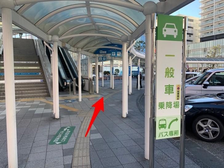 「サウナしきじ」へのアクセス ~静岡駅南口 一般車乗降場~