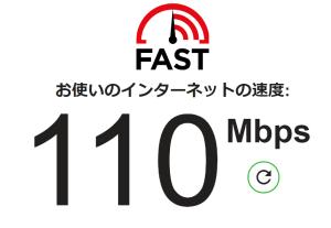 サウナセンター インターネット速度 平均値