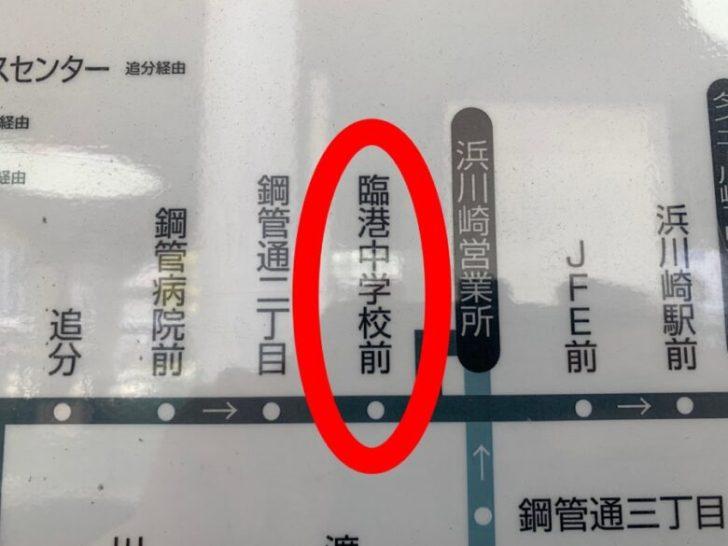 ⑪向かう場所は「臨港中学校」 ~朝日湯源泉の行き方~