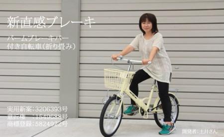 佐賀県小城市 ふるさと納税 自転車