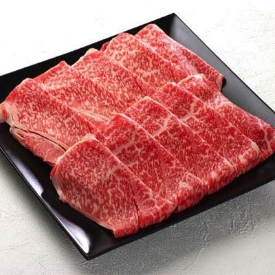 北海道白老町 ふるさと納税 牛肉