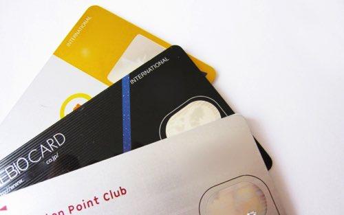ふるさと納税 楽天カード