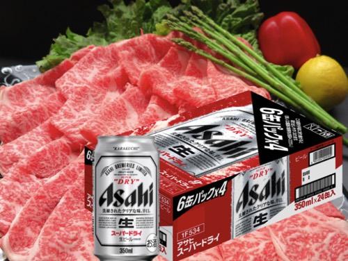 ふるさと納税 ビール 肉