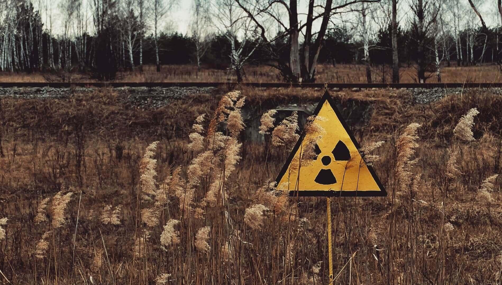 Chernobyl Exclusion Zone Portfolio App