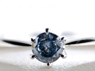 ",,Lidský diamant"" zasazený ve šperku III."