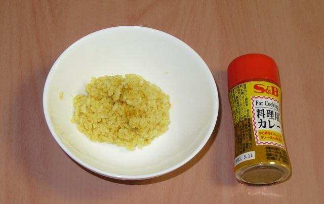 カレー粉を混ぜた黄色のごはん