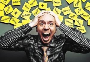 Способы-борьбы-со-стрессом-2