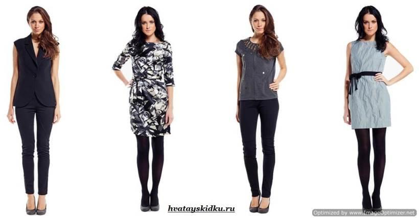 Инсити-одежда-2