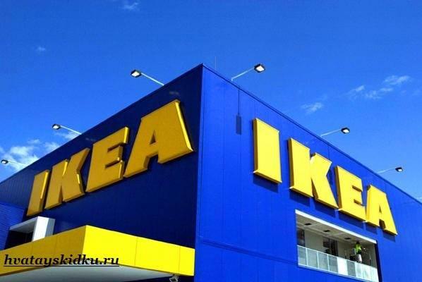 Generic IKEA shot.