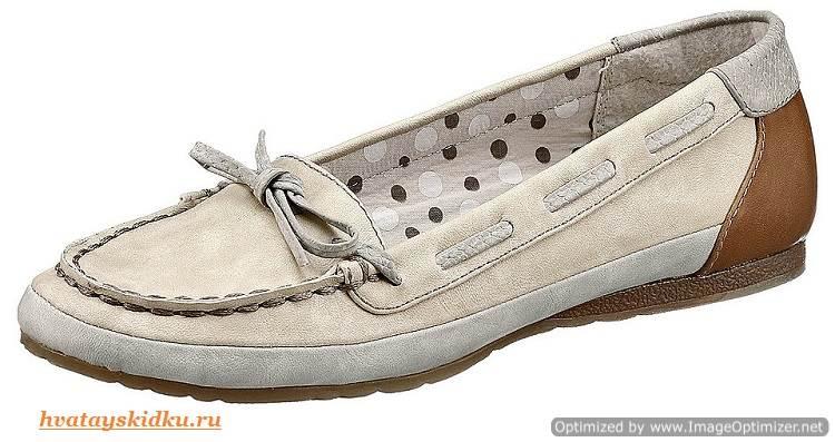 Сити-обувь-3