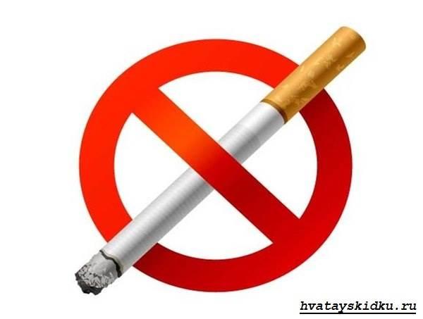 Как-бросить-курить-3