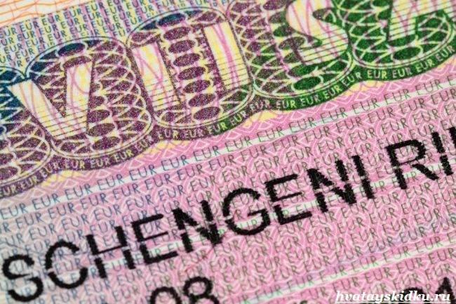 Как-получить-шенгенскую-визу-3