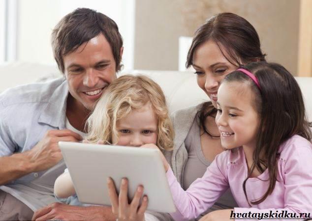 Как-сохранить-семью-2