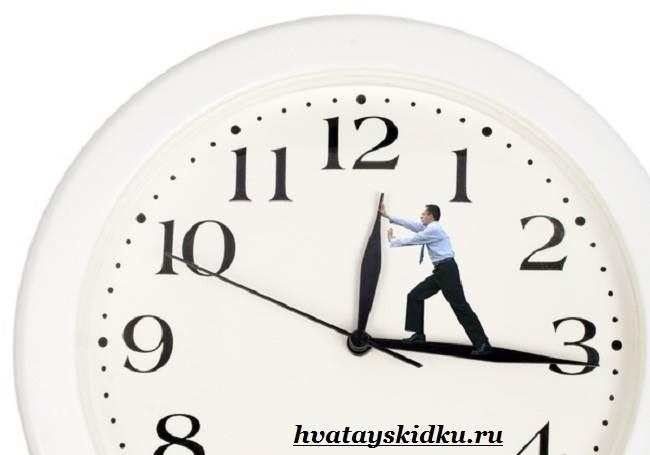 Как-экономить-время-1