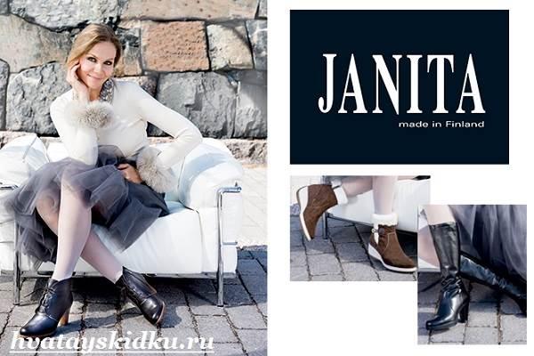 Финская-обувь-и-её-особенности-5
