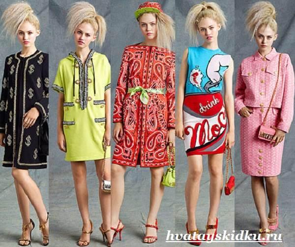 Итальянская-мода-и-её-особенности-9