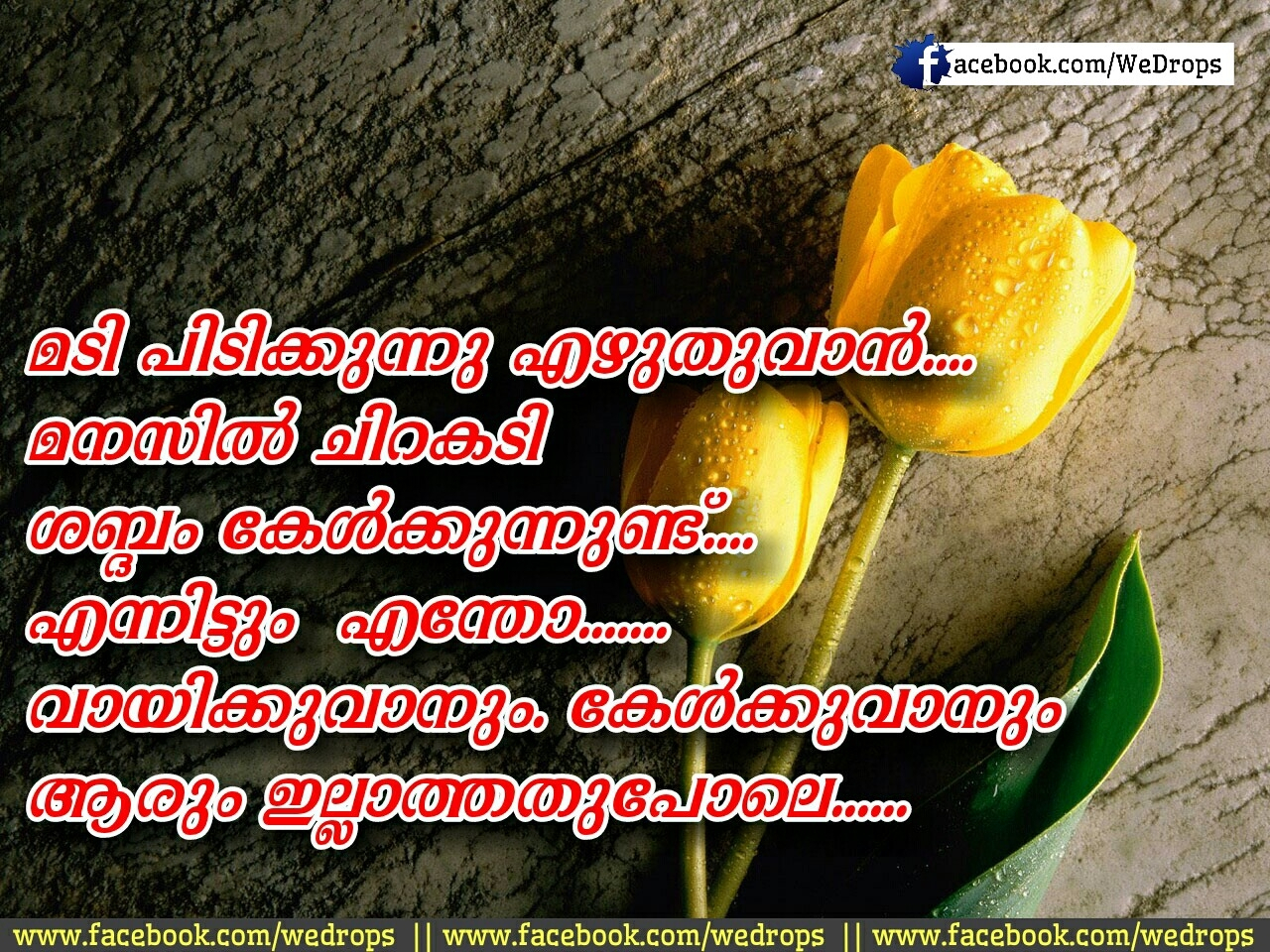 Love Quotes Malayalam 2018