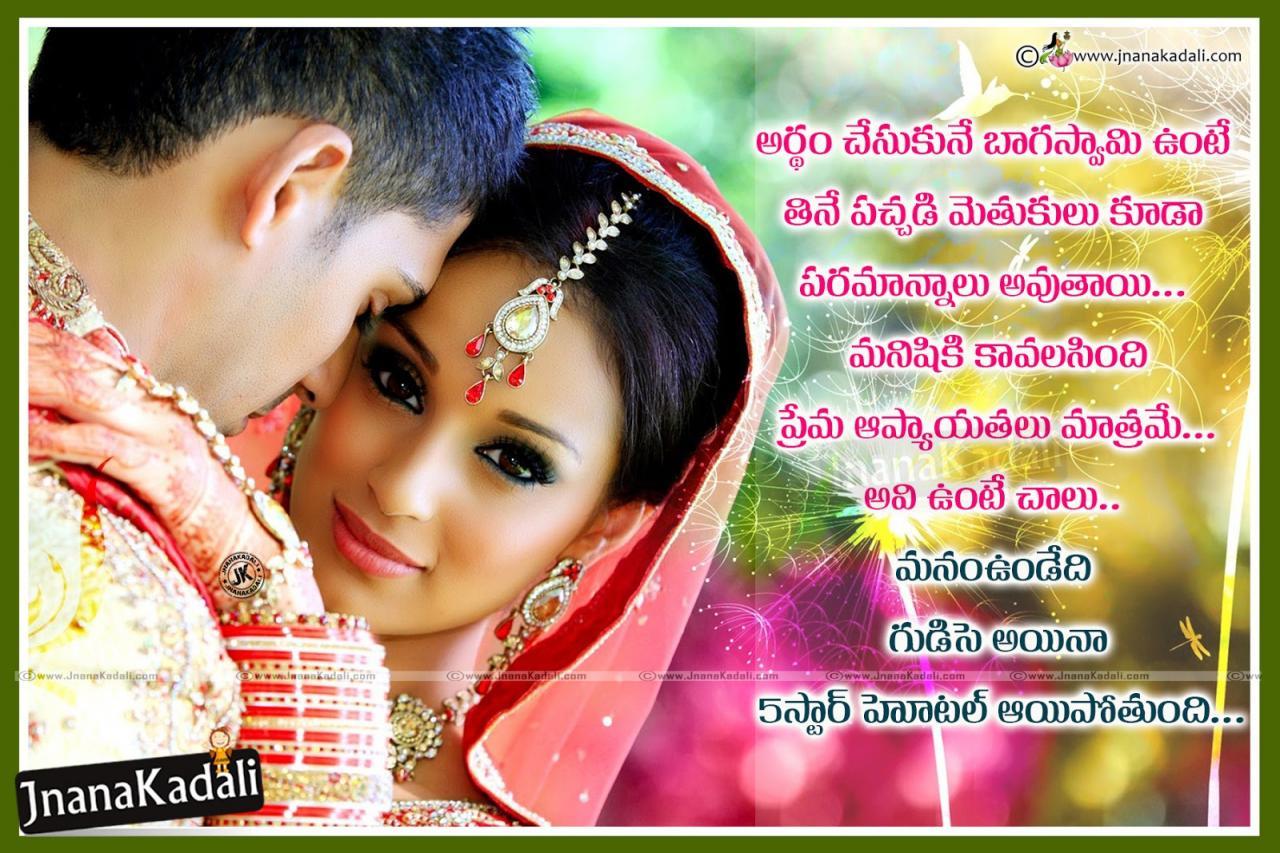 Romantic Love Quotes For Wife In Urdu • Opzetzwembadshop nl