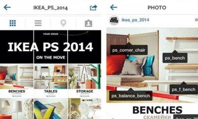IKEA PS 2014