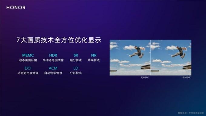 honor smart screen özellikleri