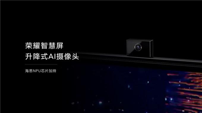 honor smart screen pro özellikleri