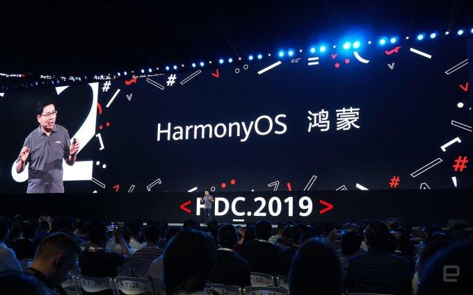 harmony tanıtıldı