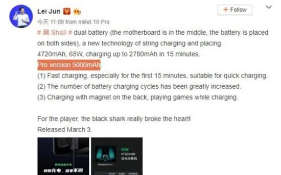 Black Shark Pro 3 Lei Jun