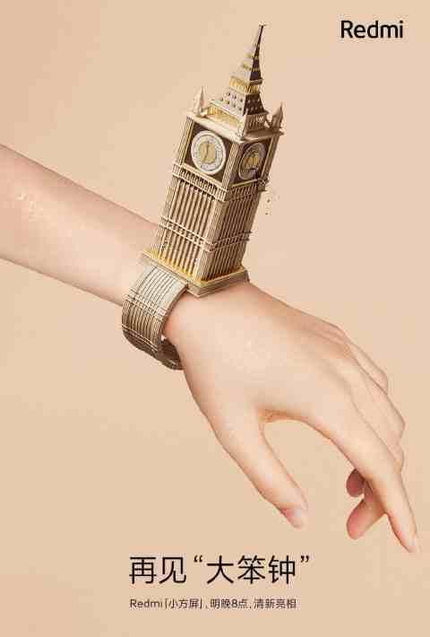 Redmi Akıllı Saat