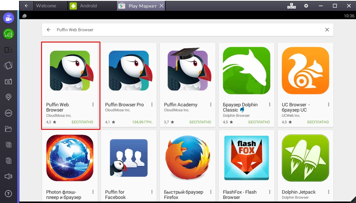 Download the full version of puffin browser  Fast Puffin