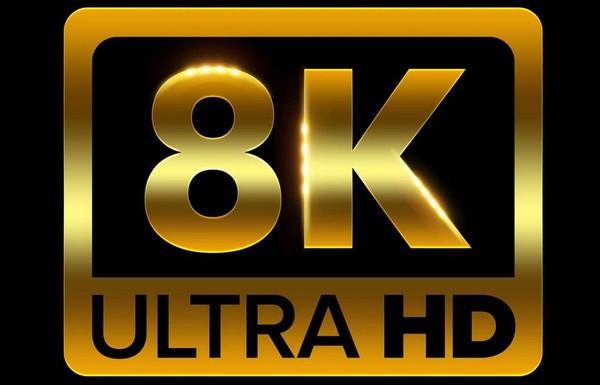 8K UHD logo