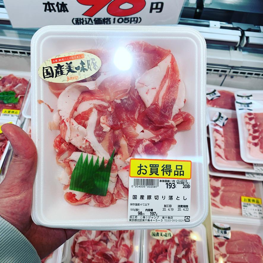 からし焼き用の豚肉