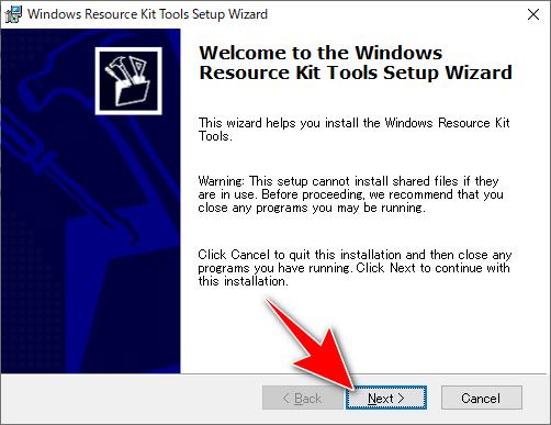 Windows Server 2003 Resource Kit Toolsのインストール