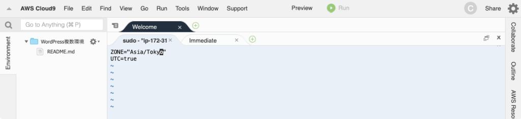 変更が終了したらEscキーを押下すると、画面下に表示されていたINSERT表示が消えます。