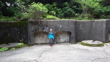 室浜砲台跡