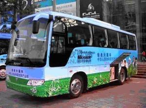 School-bus-japan