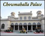 chowmahalla palace_(150x120px)