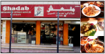 shadab restaurent_(150x 75px)