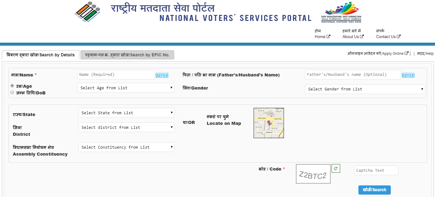 Find Your Name in Voter List | Locate Your Polling Booth