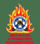 Πυροσβεστικό Κλιμάκιο Ύδρας