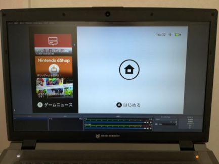 ノートPCにニンテンドースイッチの画面が表示される