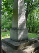 """Jefferson wrote his own epitaph, which reads: """"Here was buried Thomas Jefferson, Author of the Declaration of American Independence, of the Statute of Virginia for Religious Freedom and Father of the University of Virginia"""""""