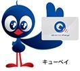 JCB QUICPay が使える便利なアイテムのラインナップ