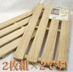 Woodenracks2