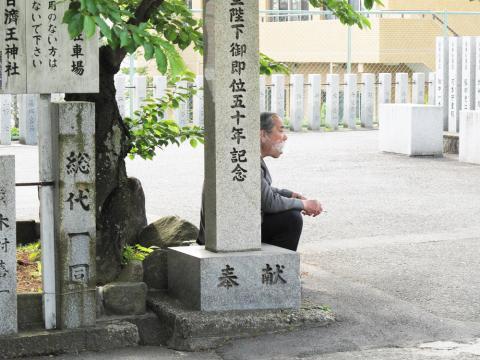 mugyuda hyogo