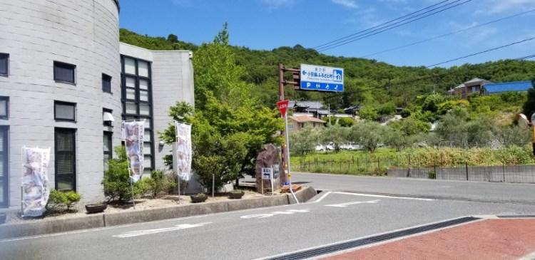 furusato_20190521_102404 (800x389)