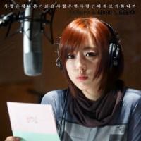 T-ara Soyeon Eunjung Seeya hamtlagiin Boramtai tsug duulsan I Know duunii clip