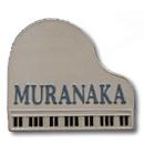 オリジナル陶器表札K22ピアノ白